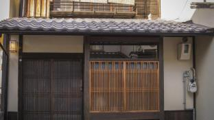 Kumomachiya Nijo Holiday House
