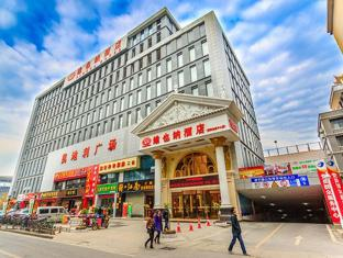 Vienna Hotel Wuhan International Conference and Exhibition Center Branch