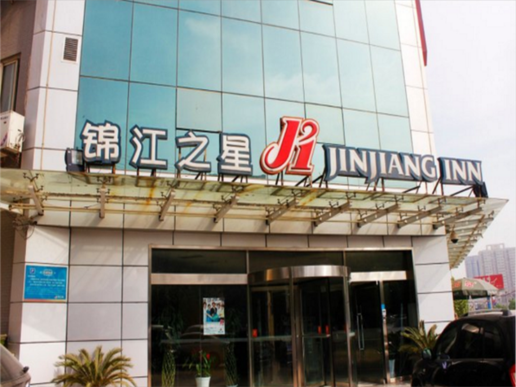Jinjiang Inn Xian Exhibition Center Zhangba East Road Branch – podrobnější informace