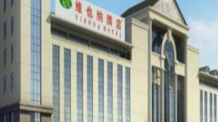Vienna Hotel Chongqing Changshengqiao Subway Station Branch