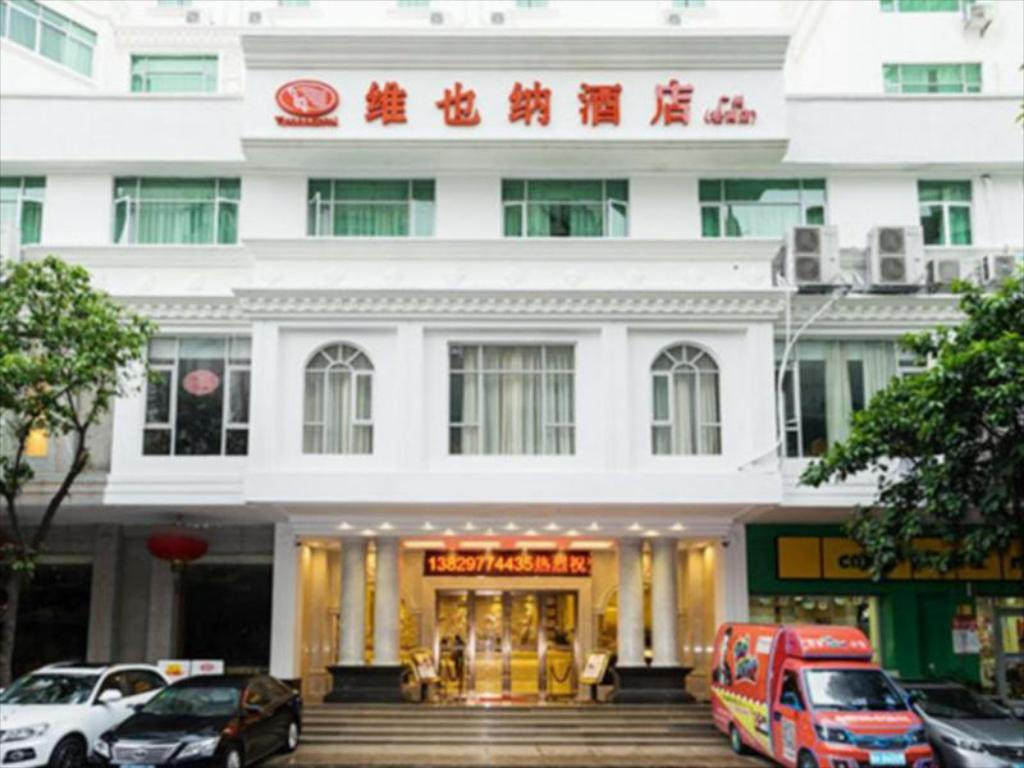 More about Vienna Hotel Guangzhou Luochongwei Bus Station Branch