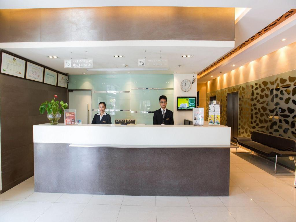 Лобби Jinguang Express Hotel Shanghai Pudong New International EXPO Centre Luoshan Road Branch