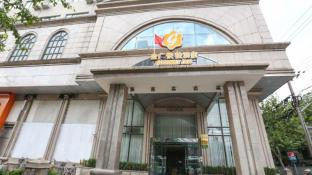 Jinjiang Inn Shanghai North Bund Yangpu Bridge Branch