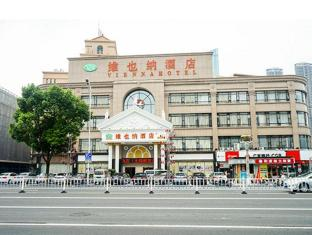 Vienna Hotel Wuxi Jiefang East Road Branch