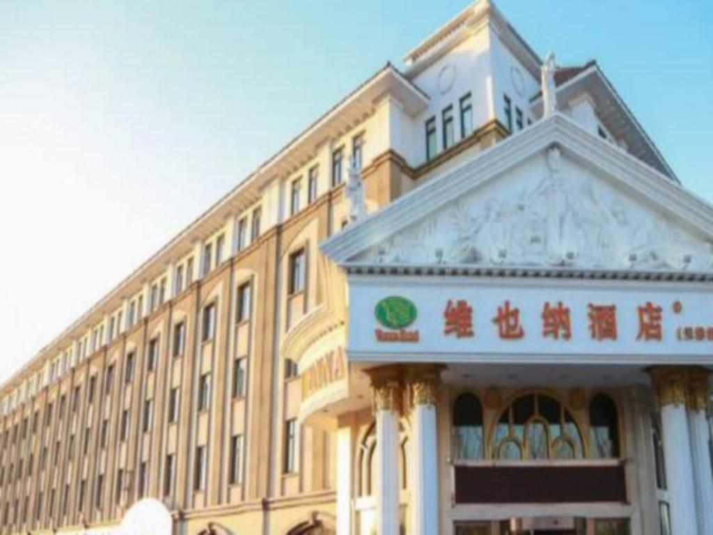 Vienna Hotel Tianjin Airport Branch