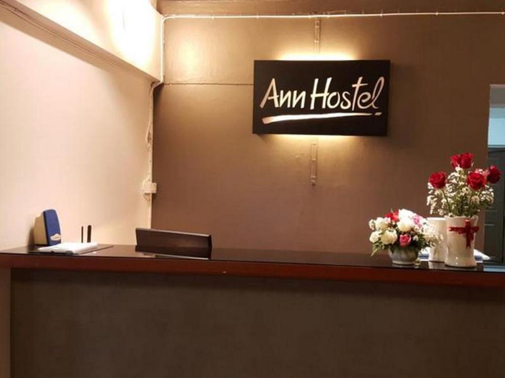 More about Ann Hostel