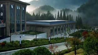 Huangshan Fengda International Hotel