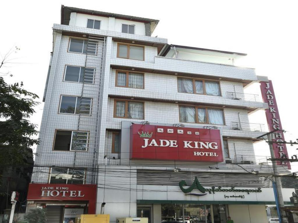 More about Jade King Hotel