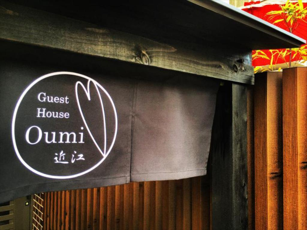 More about Guest House Oumi