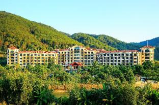 Longyan Tian Zi International Resort