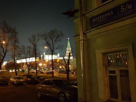 Exterior view Kremlin Lights hostel