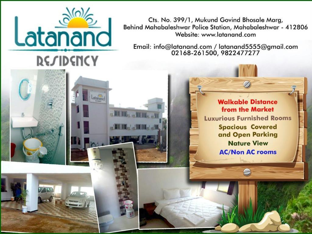 Interior view LATANAND RESIDENCY