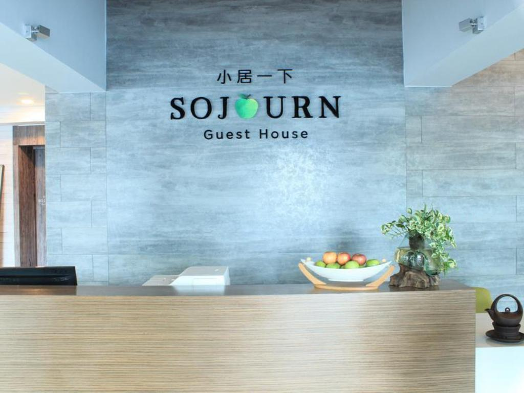 Reception Sojourn Guest House