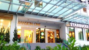 Mansion One Georgetown Penang
