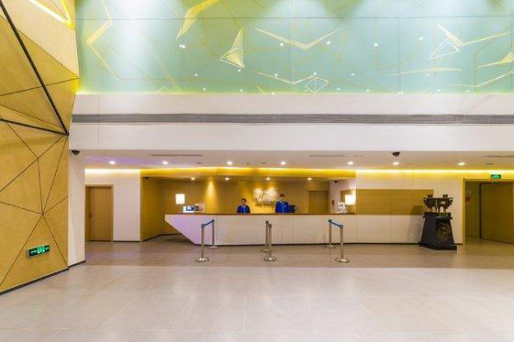 Hotellet indefra Holiday Inn Express Jinan High-Tech Zone