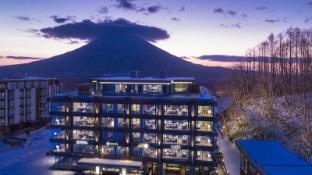 Provided by Hotels.com Pension Berg - Niseko - Restaurant