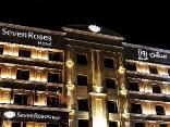 Seven Roses Hotel