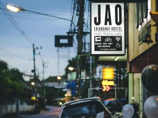 JAO Hostel & Cafe