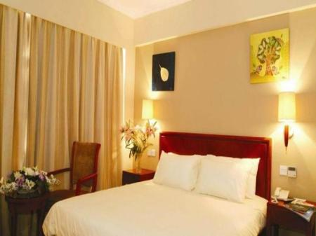 Deluxe King Δωμάτιο GreenTree Inn BeiJing XiZhiHe Dimension Stone Market Express Hotel