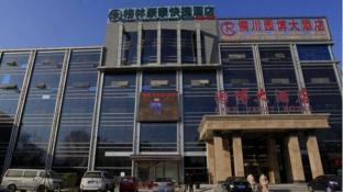 GreenTree Inn Beijing Yanqing District Railway Station North Plaza South CaiYuan Hotel