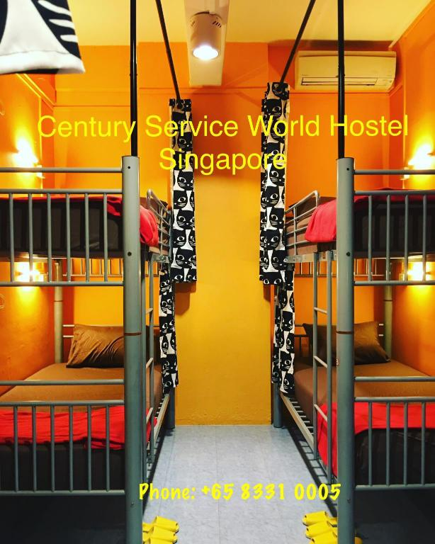 More about Century Service World