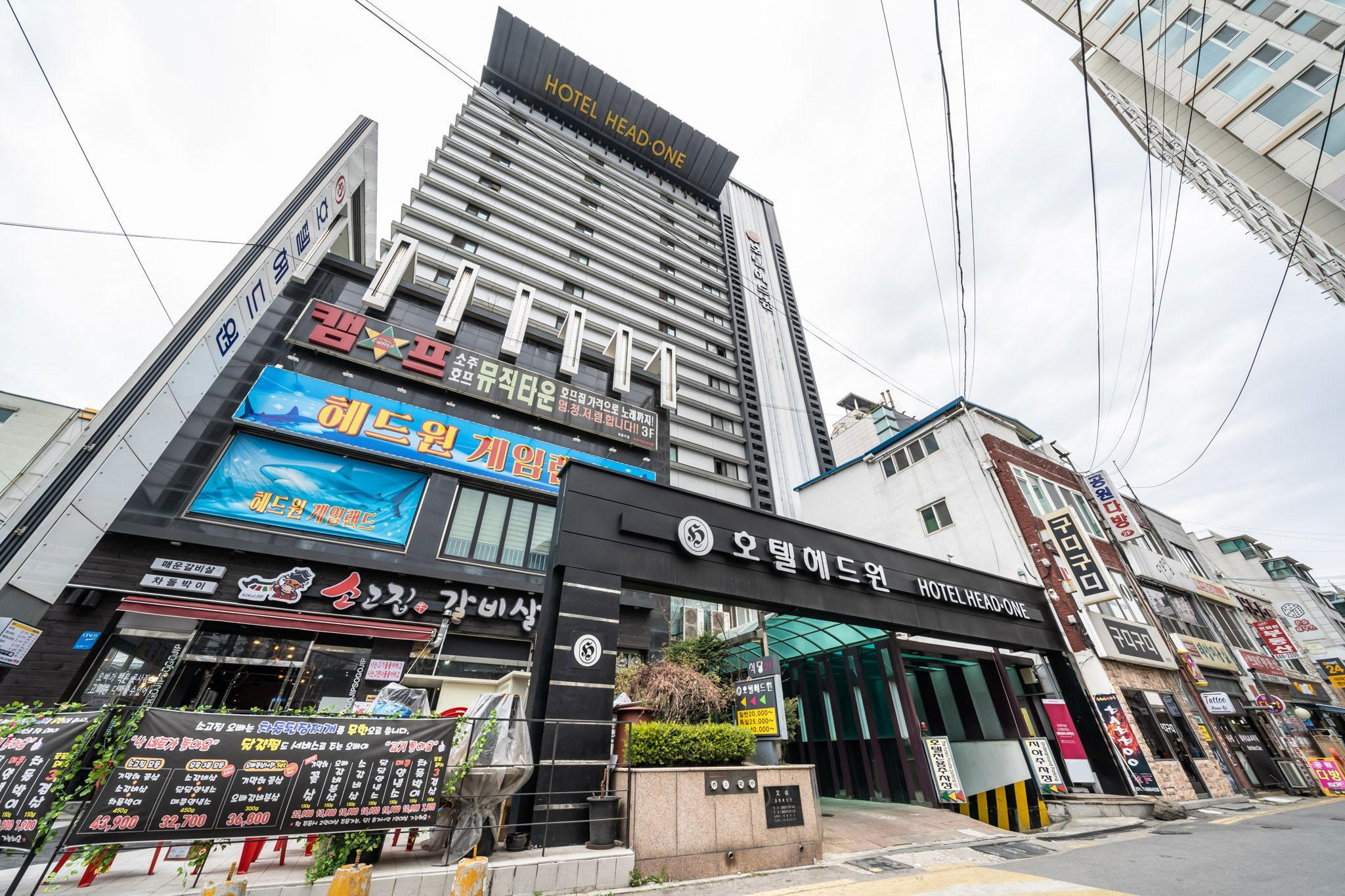 hotel head one uijeongbu si south korea photos room rates rh agoda com