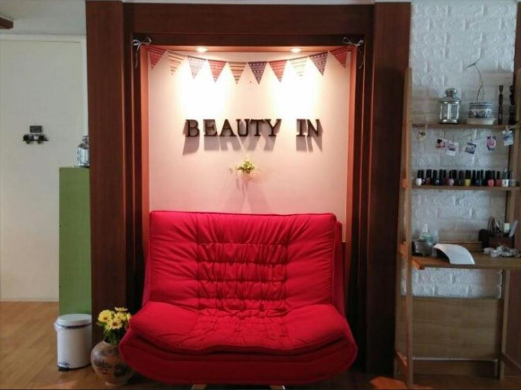 Подробнее о Beauty in Guesthouse - Female Only