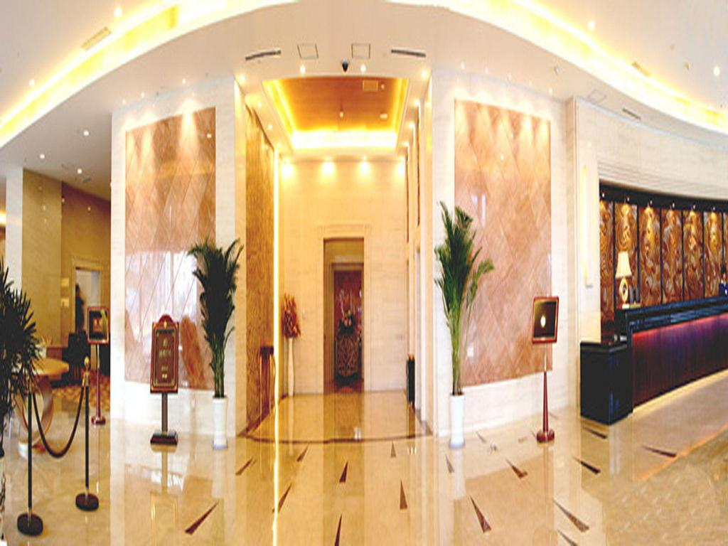 Lobby Starway Hotel Shengyang North Station Branch