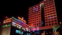 Arman Hotel Juffair Mall