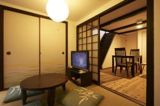 Guesthouse Connection Karasuma Gojo