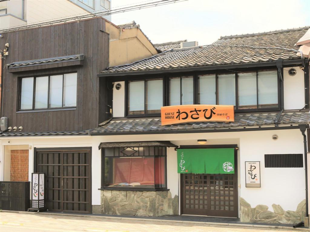 旅館&ホステル わさび 京都そば ...