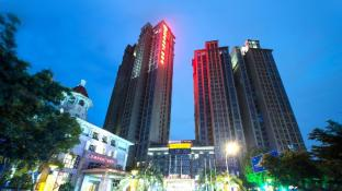 Ramada Plaza Fuzhou South Hotel