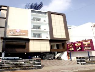Hotel Karpagam International Salem