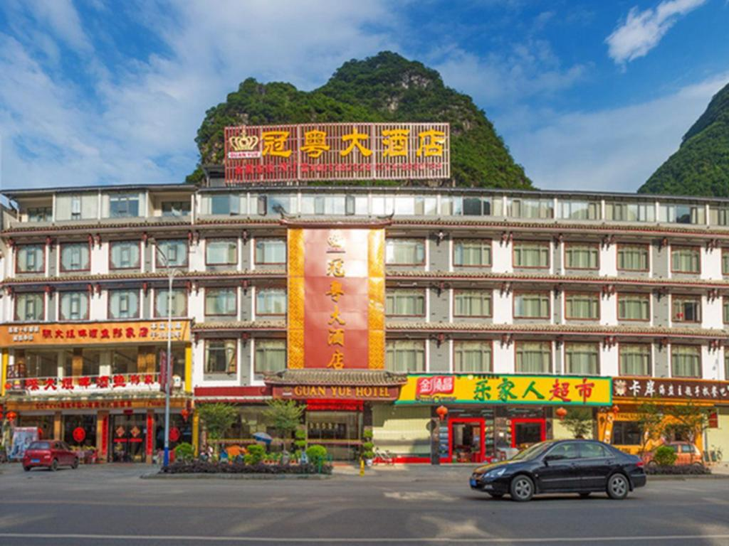 More about Yangshuo Guanyue Hotel