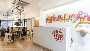 LiveItUp Asok by D Varee