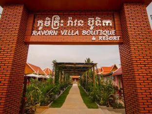 Ravorn Villa Boutique Resort