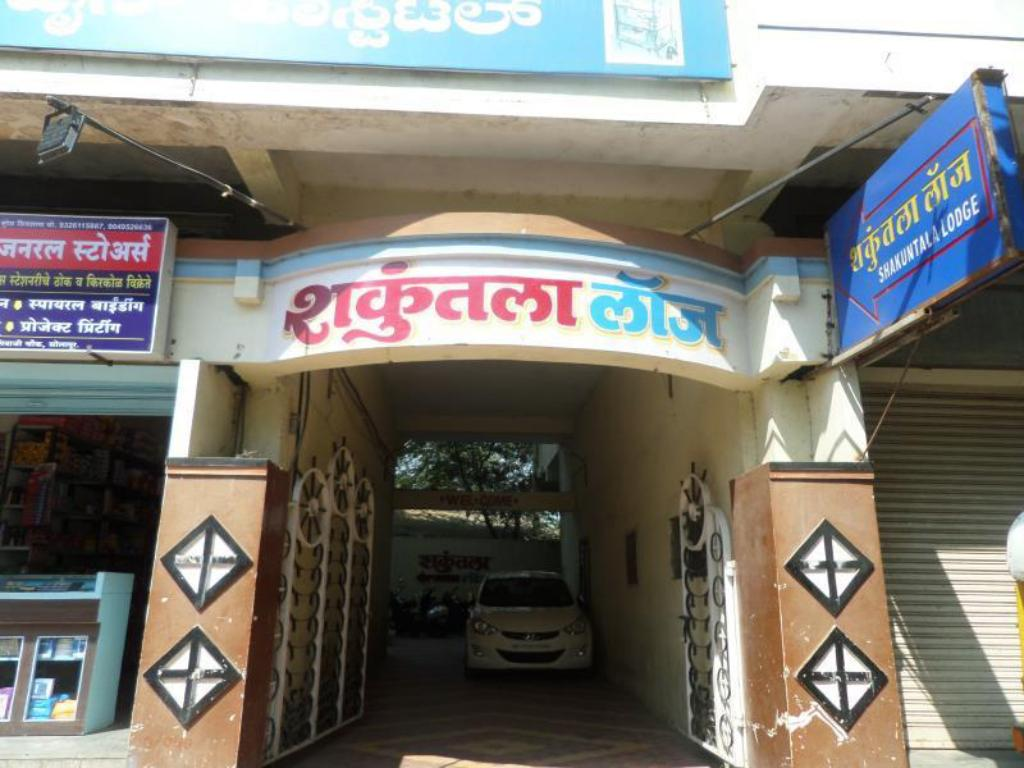 Hotel Shakuntala Lodge
