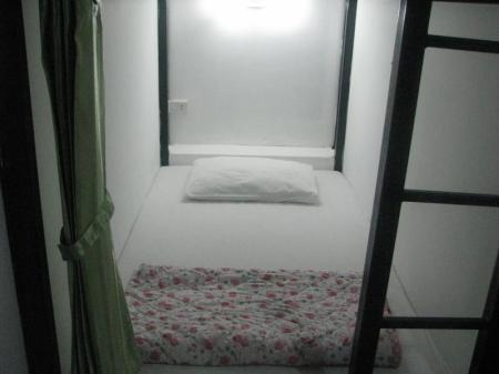 1 Bed in Mixed Dormitory Room NEAR THE PARK BACKPACK HOUSE