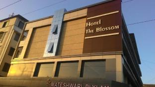 Hotel The Blossom