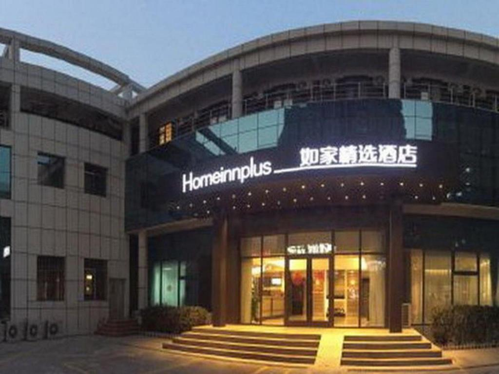 Homeinns Plus Qingdao Yinchuan West Road Software Park Shop – více informací