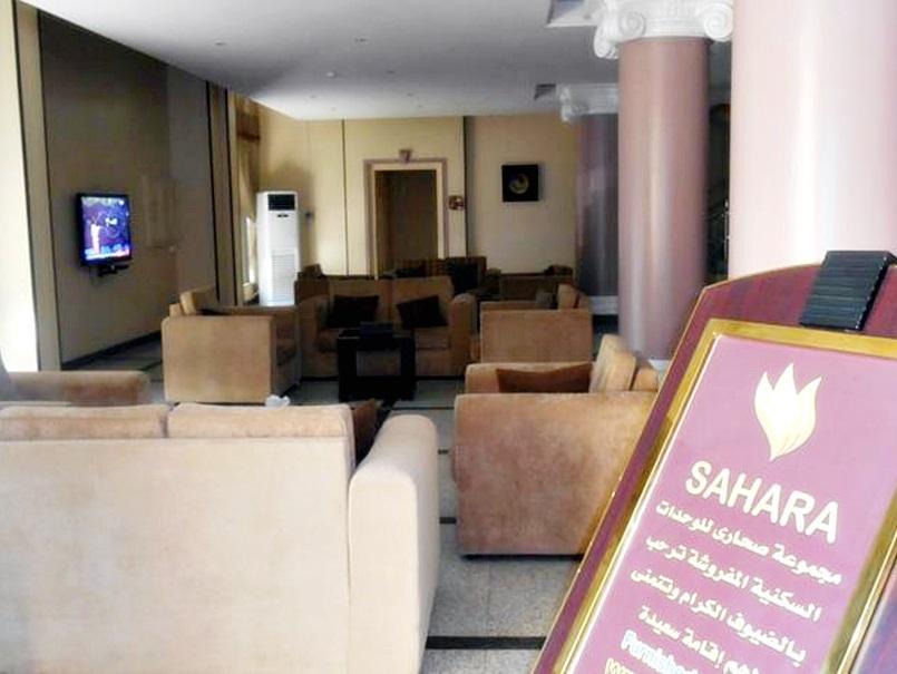 sahara cornich hotel apartments room deals reviews photos al rh agoda com