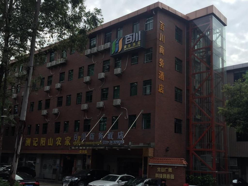 More about Shanshui Trends Hotel Pazhou Branch