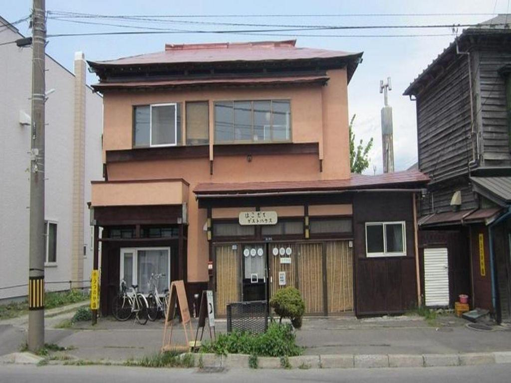 Hakodate Guesthouse