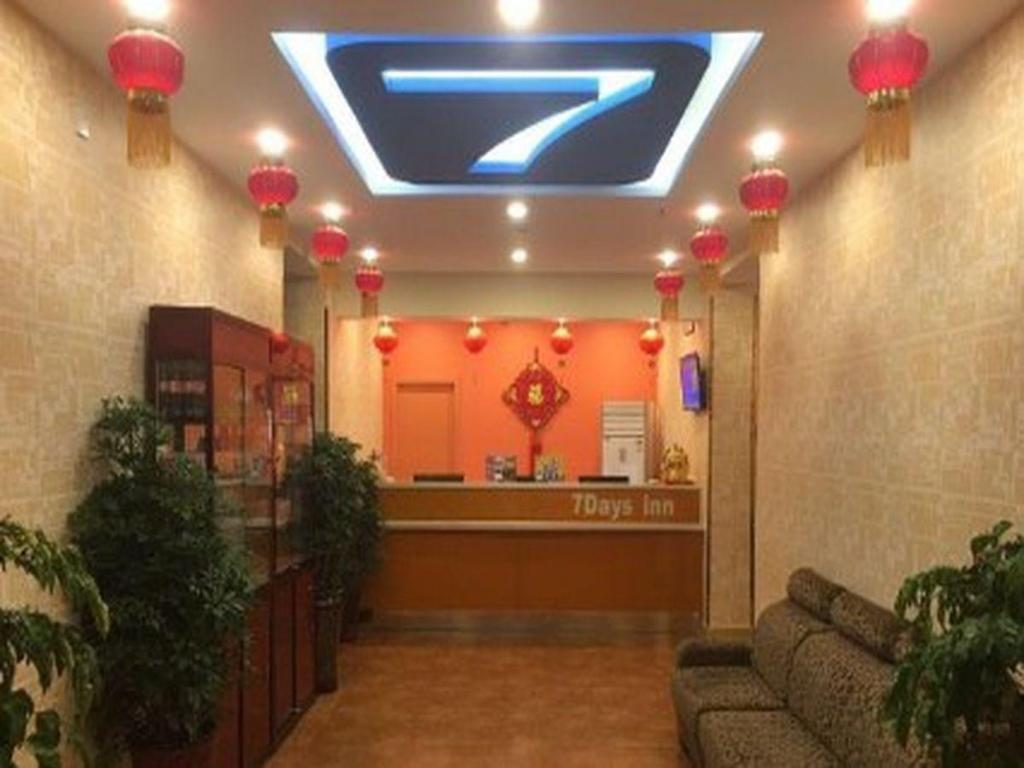 Lobby 7 Days Inn Xinyang Minquan Road Minqiao Branch