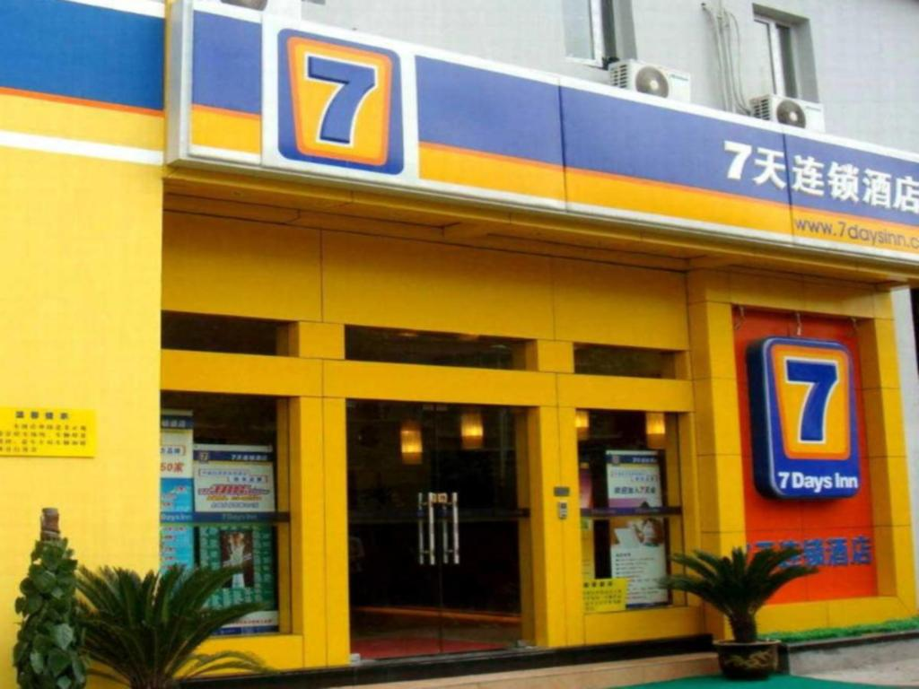More about 7 Days Inn Tongliao Min Hang Road Branch