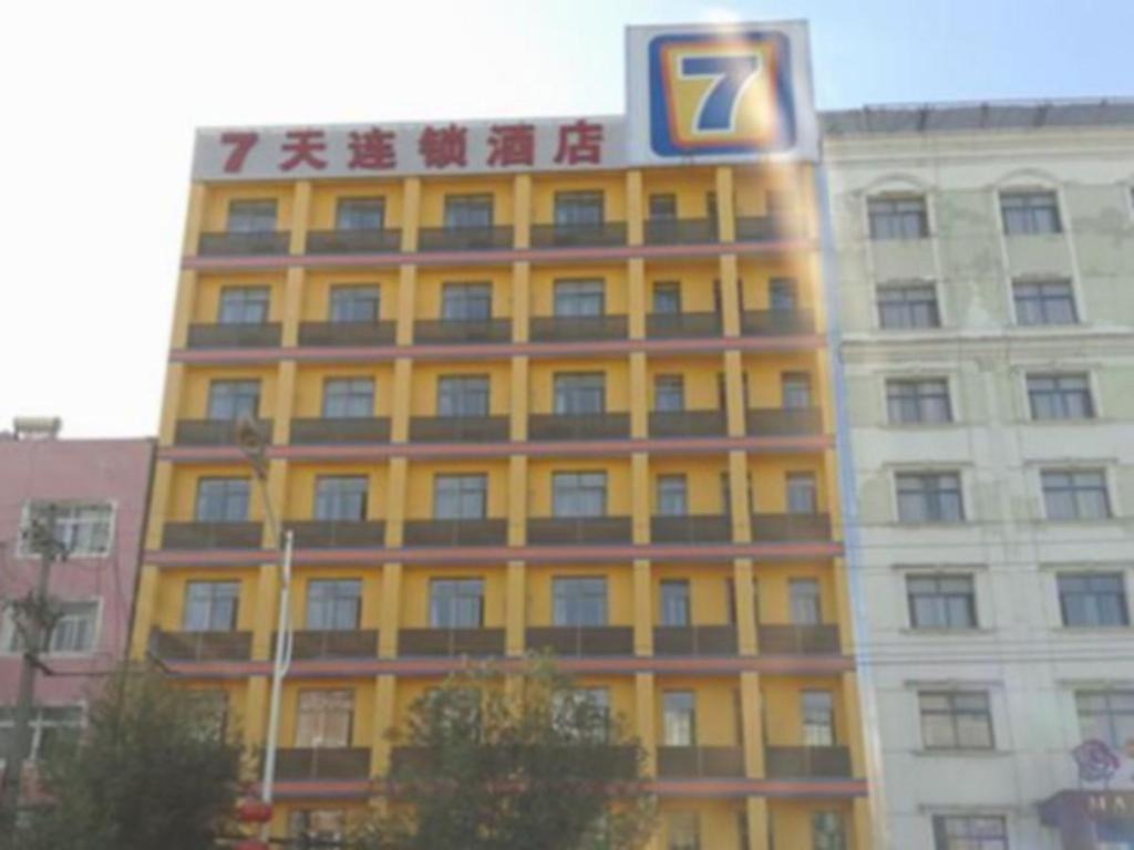 7 Days Inn Jian Li Yu Sha Street Branch