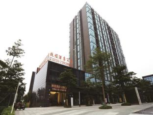 Tie Cheng Hotel Guangzhou South Railway Station Branch