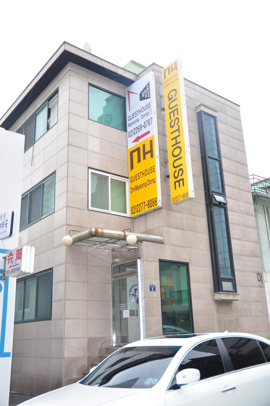 dh myeongdong guesthouse in seoul room deals photos reviews rh agoda com