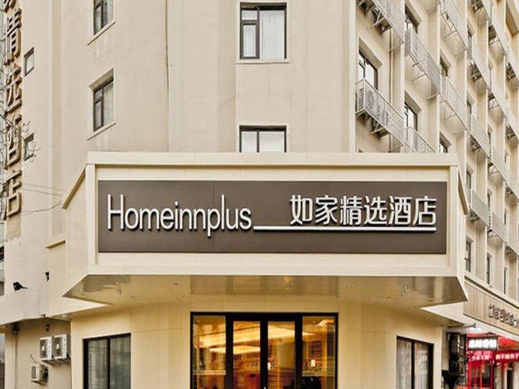 Home Inn Plus Tianjin Train Station Italian Amorous Feelings Street Branch Tianjin China