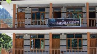 HADIMBA HEIGHTS